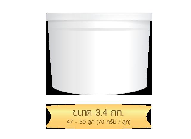 ถังไอศกรีมขนาด 3.4 กก.