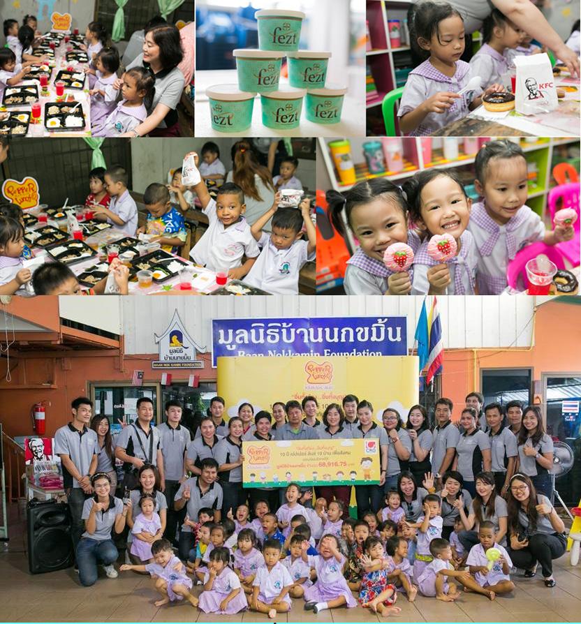 ภาพบรรยากาศกิจกรรม CSR 10 ปี เปปเปอร์ ลันช์ 10 บ้าน เพื่อสังคม - 3 บ้านแรก