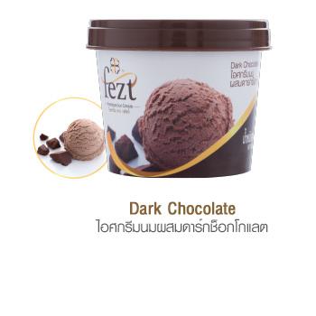 ไอศกรีมนมผสมดาร์กช็อกโกแลต