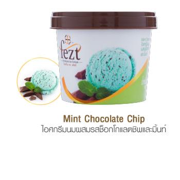 ไอศกรีมนมผสมรสช็อกโกแลตชิพและมิ้นท์